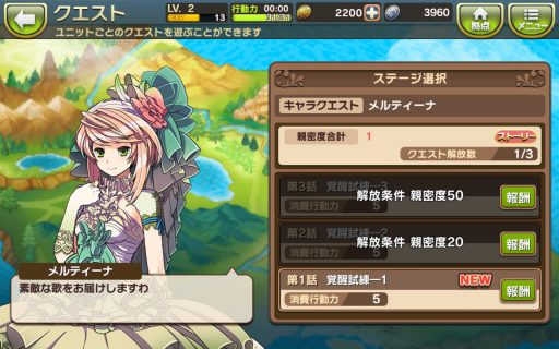 Screenshot_2016-06-19-23-45-00
