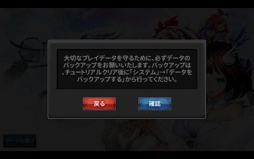 Screenshot_2016-07-03-14-05-27