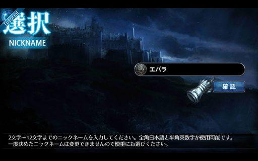 Screenshot_2016-07-03-14-06-00