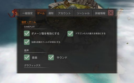 Screenshot_2016-07-09-00-07-41