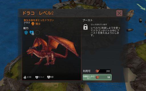 Screenshot_2016-07-09-00-09-17