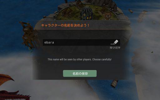 Screenshot_2016-07-09-00-10-52
