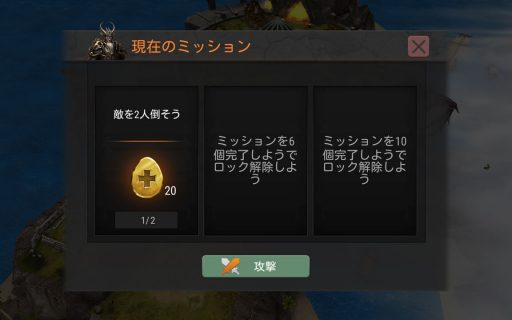 Screenshot_2016-07-09-00-19-15