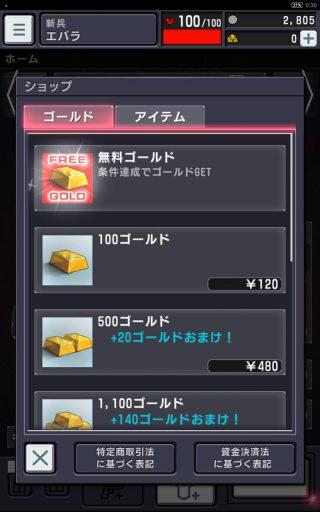 Screenshot_2016-07-09-00-30-47