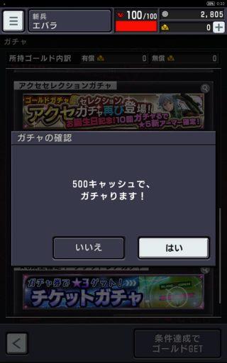 Screenshot_2016-07-09-00-32-52