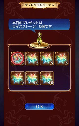Screenshot_2016-07-30-19-25-40