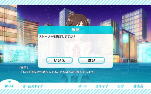 Screenshot_2016-08-28-02-17-57
