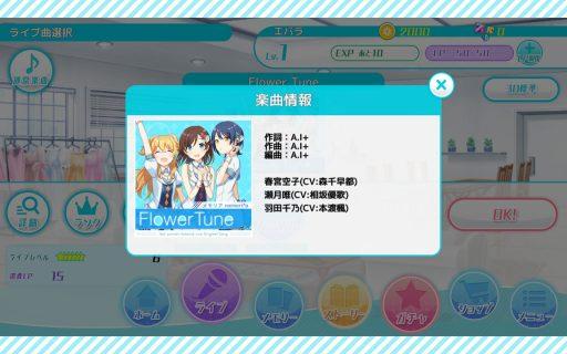 Screenshot_2016-08-28-02-26-41
