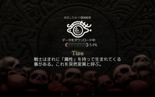 Screenshot_2016-09-01-03-05-01