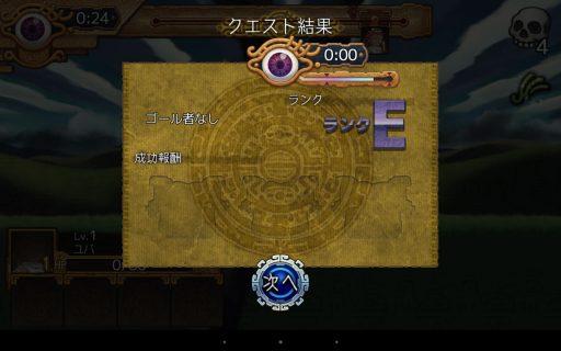 Screenshot_2016-09-01-03-13-15