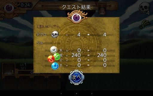Screenshot_2016-09-01-03-13-21
