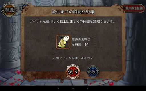Screenshot_2016-09-01-03-16-10
