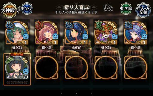 Screenshot_2016-09-01-03-21-50