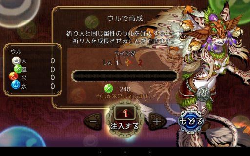 Screenshot_2016-09-01-03-22-15