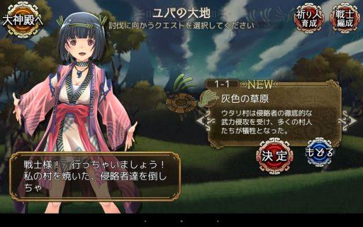 Screenshot_2016-09-01-03-22-58