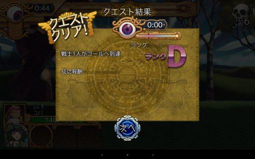 Screenshot_2016-09-01-03-24-36