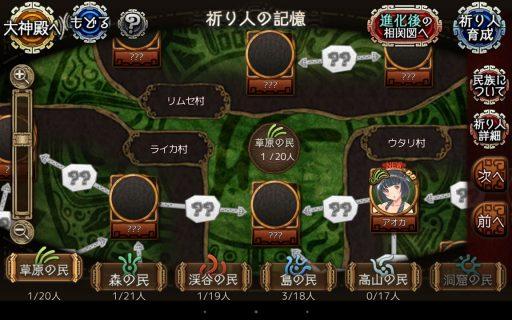 Screenshot_2016-09-01-03-33-45