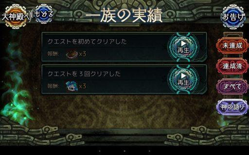 Screenshot_2016-09-01-03-35-58