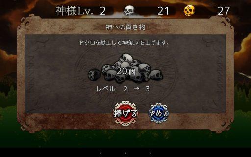 Screenshot_2016-09-01-03-38-17