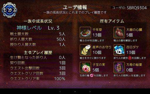 Screenshot_2016-09-01-03-38-48