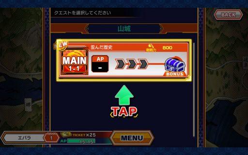 screenshot_2016-09-25-02-29-52