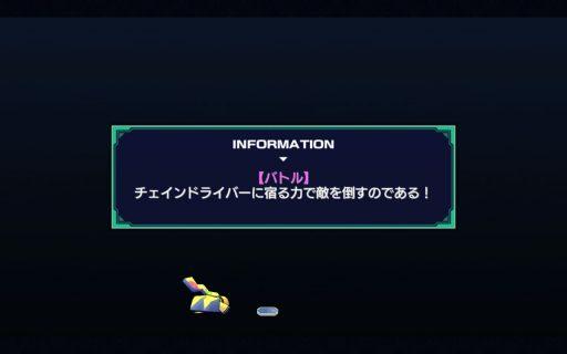 screenshot_2016-09-25-02-30-43