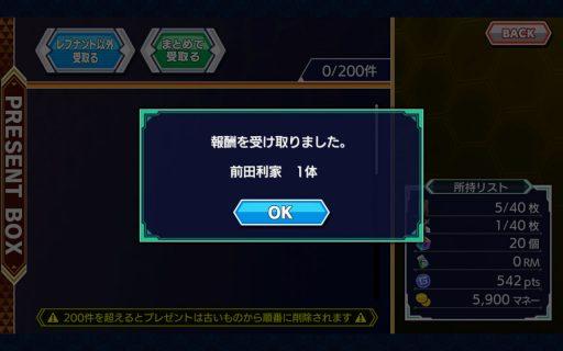 screenshot_2016-09-25-02-45-50
