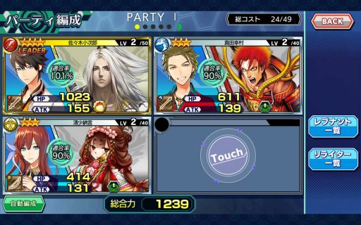 screenshot_2016-09-25-16-34-31