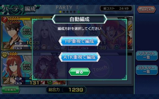 screenshot_2016-09-25-16-37-06