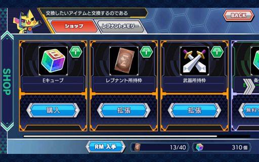 screenshot_2016-09-25-16-39-23