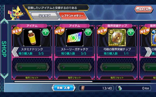 screenshot_2016-09-25-16-39-34
