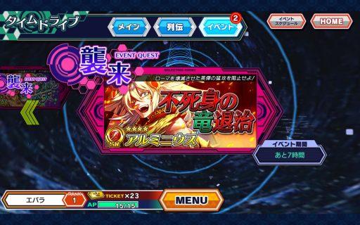 screenshot_2016-09-25-16-42-48