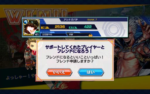 screenshot_2016-09-25-16-46-01