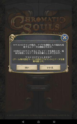 screenshot_2016-10-08-22-37-28