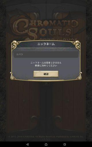 screenshot_2016-10-08-22-37-42