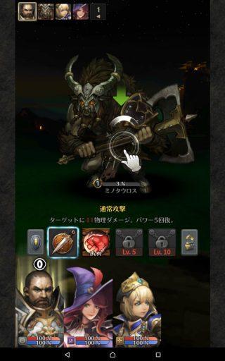 screenshot_2016-10-08-22-40-11