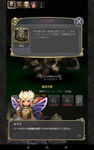 screenshot_2016-10-08-22-40-22
