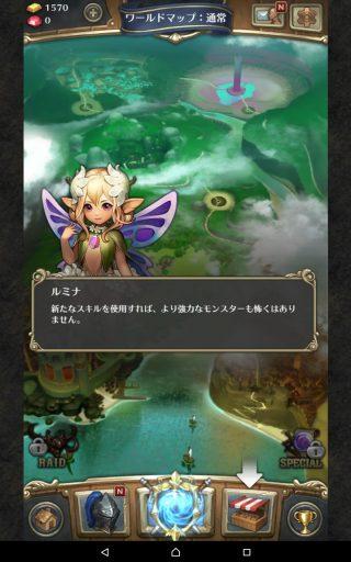 screenshot_2016-10-08-22-41-34