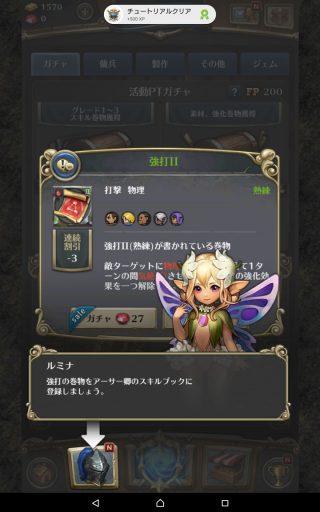 screenshot_2016-10-08-22-41-55