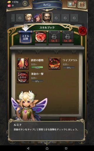 screenshot_2016-10-08-22-42-03