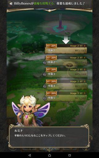 screenshot_2016-10-08-22-42-37