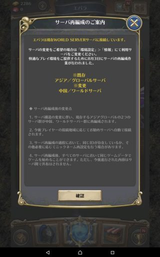 screenshot_2016-10-08-22-45-38