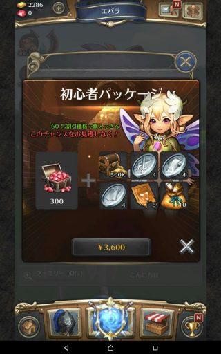screenshot_2016-10-08-22-45-42