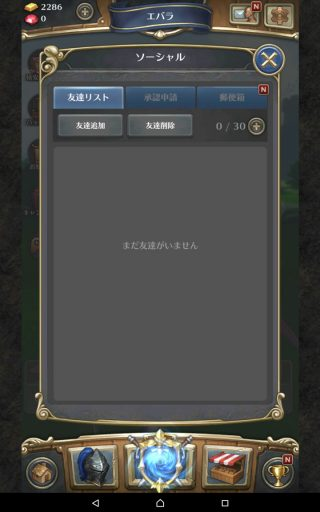 screenshot_2016-10-08-22-46-17