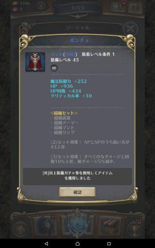 screenshot_2016-10-08-22-46-55