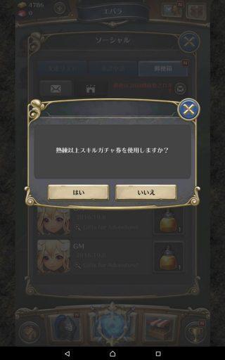screenshot_2016-10-08-22-47-01