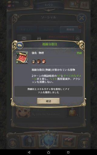 screenshot_2016-10-08-22-47-06