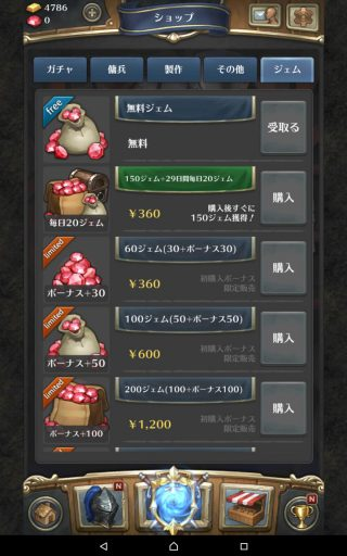 screenshot_2016-10-08-22-47-15
