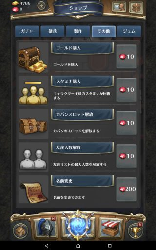 screenshot_2016-10-08-22-47-24