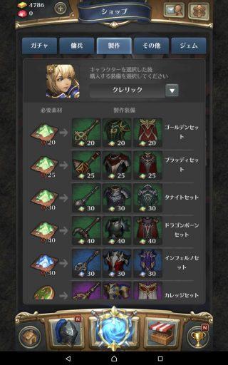 screenshot_2016-10-08-22-47-29